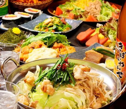 【駅1分】厳選素材×コスパ◎こだわりの九州沖縄料理をお気軽にお楽しみいただけます