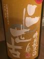【二世古 吟風 特別純米】控えめな香り、飲み飽きしないキレの良いドライな辛口酒です。<日本酒度+9>