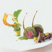 祇園HIGUCHIのおすすめ料理3