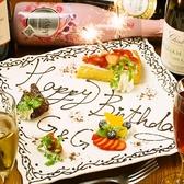 大切なご友人のお誕生日をサプライズでお祝いしちゃいましょ!2名様以上の飲み放題付きプランご利用で通常1,500円(税別)→1,000円(税別)★クーポンを要チェック!