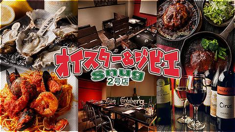 種類豊富な牡蠣とお肉のお店
