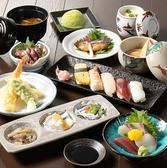 寿司と海鮮居酒屋 龍 梅田店の写真