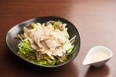 豚しゃぶサラダ(ごまドレッシング)