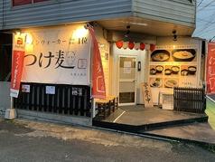 つけ麺 たつ介のサムネイル画像