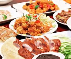 中華食楽園 新瀋陽のおすすめ料理1