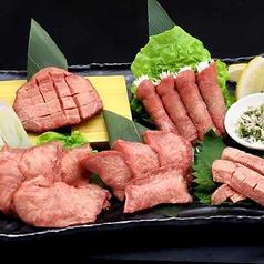 焼肉AZUMA 伊万里店のおすすめ料理3