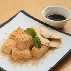 わらび餅 ~黒糖アイスをのせて~