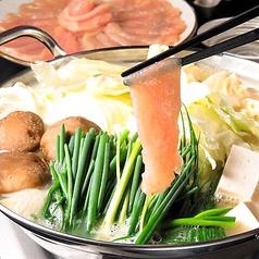 鶏焼 冠尾 かむろ 赤坂のおすすめ料理1