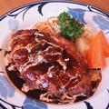 料理メニュー写真ジャンボハンバーグステーキ(300g)