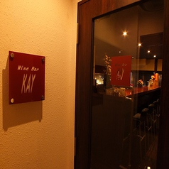 Bar KAYの写真