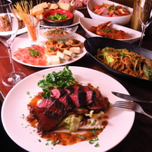 肉とワイン bonanza ボナンザ 大門のおすすめ料理2