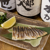 居酒屋 ぞっこんのおすすめ料理3