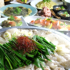 [七色流もつ鍋] 和風だし(魚介鶏)・韓国だし(唐辛子だし)・味噌ゴマだし・から選択