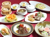 天津飯店のおすすめポイント1