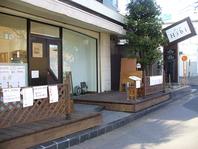 植田駅より徒歩1分、植田駅前交差点南側