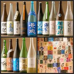 鮮魚・酒蔵 のぞみ 蒲田西口店のおすすめ料理1