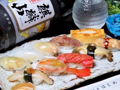 季節の旬魚を職人の技で味わえる・・・記念日・接待・デートに抜群の上通りの鮨の名店