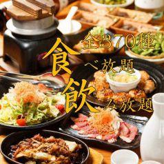 チキチキチキン 京橋店のおすすめポイント1