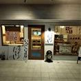 落ち着きのある夜のお店の雰囲気もお楽しみいただけます!
