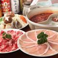料理メニュー写真【薬膳火鍋】 ◇火鍋基本セット◇