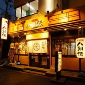 八剣伝 深江橋店の雰囲気3