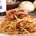 料理メニュー写真お肉ゴロゴロの特製ボロネーゼ