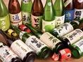 福島の地酒も豊富にご用意。銘柄酒もOKの飲み放題もございます!お気に入りを見つけてみて★
