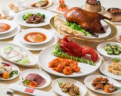 天津飯店 本店の写真