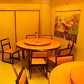 高級感あふれる個室は大晃飯店の名物!!本場の味を雰囲気から届けたい。。。そんなお店の想いが込められた店内でごゆっくりお食事をお楽しみください!