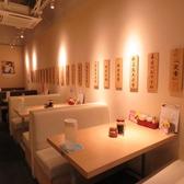 天ぷら定食あげな ヨドバシ博多店の雰囲気3