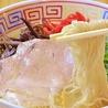 とんこつラーメン 博多屋台のおすすめポイント1