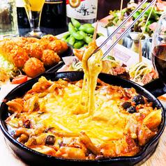 肉と野菜の串焼きバル ミーチョス MEECHOS 栄店のおすすめ料理1