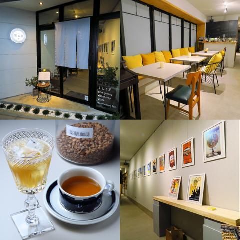 M et D Galerie cafe 三軒茶屋