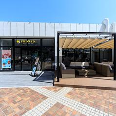 プロント PRONTO 杉乃井ホテル別府店
