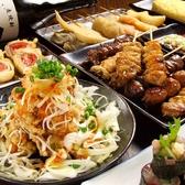 ちゃい九炉 浜松町 芝大門店のおすすめ料理3