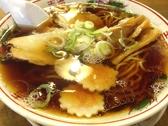 太平山 酒蔵のおすすめ料理2