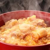 鶏とちょこっと料理 ほっこりやのおすすめ料理3
