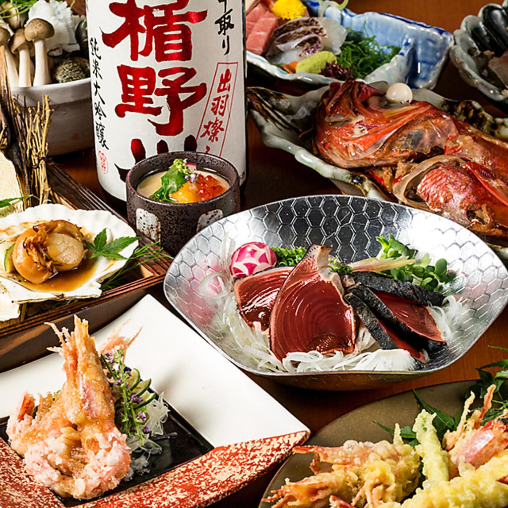 海鮮と蟹 個室居酒屋 豊浜 店舗イメージ6