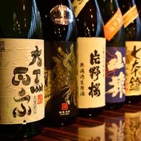 日本の地酒がリーズナブルに豊富にご用意