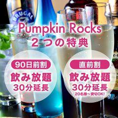 貸切パーティースペース PumpkinRocks パンプキンロックス 京都河原町店のおすすめポイント1