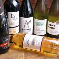 素材が生きたワインにぴったりの料理多数