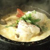 ハレカイズ HALE海's 西麻布店のおすすめ料理3