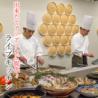ベップ ボールド キッチン Beppu BOLD Kitchen 別府亀の井ホテルのおすすめポイント2
