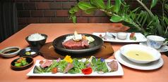グルメ吉翔のおすすめ料理1