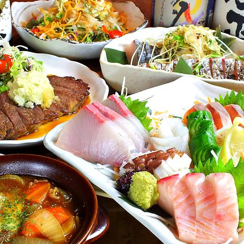 自慢の創作料理×各種豊富なお酒で乾杯!!岡山駅から徒歩5分で元気になろう♪