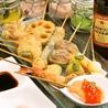 串揚げ 天ぷら 咲良 HANAREのおすすめポイント2