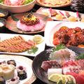 きくや KIKUYA 鹿児島のおすすめ料理1