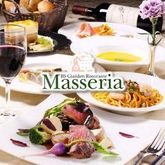 マッセリア Masseria 津田沼店の写真