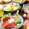 九州料理 加津佐のおすすめポイント2