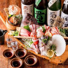 地酒と朝どれ鮮魚 梵 ぼん 金山駅店のいまお得クーポン